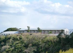千葉県立鴨川青年の家